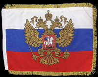 Vladimir Putin: President of Russia - Coat of Arms Flag w/ Pole and Base
