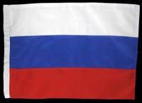 Vladimir Putin: President of Russia - Regular Flag w/ Pole and Base