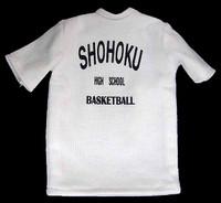 Shyohoko Warm Up Suit Set - T - Shirt
