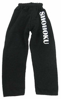 Shyohoko Warm Up Suit Set - Sweat Pants