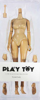 Play Toy Female Nude -  Small Breast Boxed Figure