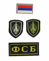 Spetsnaz FSB Alpha - Patches