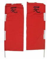 Shi - Banners