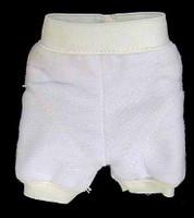 8 Mile - Padded Underwear