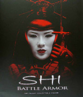 Shi: Battle Armor - Boxed Figure