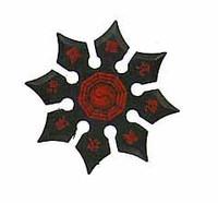 Shi: Battle Armor - Throwing Star