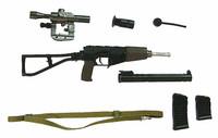 DAM Spetsnaz In Beslan - Machine Gun w/ Accessories
