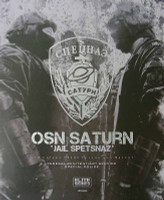 OSN Saturn Jail Spetsnaz - Boxed Figure