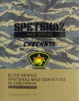 Spetsnaz MVD OSN Vityaz in Chechnya - Boxed Figure