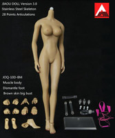 Jiaou Doll v3.0 (Seamless Big Bust - Brown) - Boxed Figure