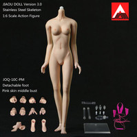 Jiaou Doll v3.0 (Seamless Big Bust - Pink) - Boxed Figure