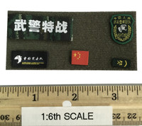 Snow Leopard Commando: Special Police GRP - Patches
