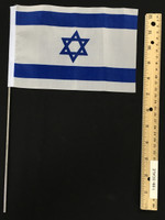 """IDF Combat Intelligence Collection Corps """"Nachsol"""" - Flag (Isreal)"""