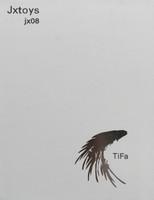 Female Fighter: Tifa - Boxed Accessory Set