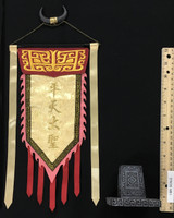 Bull Demon King (Deluxe Version) - Banner w/ Stand (See Note)
