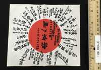 Japanese Infantry Arms in WWII - Rising Sun Flag