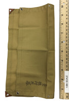 Japanese Infantry Arms in WWII - Tent