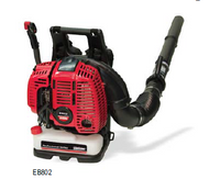 SHINDAIWA EB803 Back Pack Power Blower