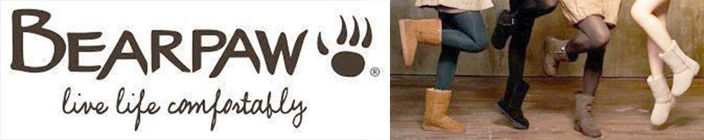 bear-paw1-winter-boots-snow-boots-mens-womens-childrens.jpg