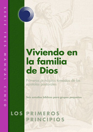 Living in God's Household (Spanish)