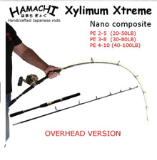 2018 Hamachi Nano Jig Xtreme PE 4 - 10 40lb 100lb Japanese jigging rod 5'6 Fishing OVERHEAD / CONVENTIONAL