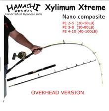 2018 Hamachi Nano Jig Xtreme PE 5 - 13 50lb 130lb Japanese jigging rod 5'6 Fishing OVERHEAD / CONVENTIONAL