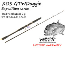 2018 HAMACHI 5'6 XOS GT'n'Doggie Exp PE3-8 (30 - 80lb ) Japanese jig fishing rod (conventional)