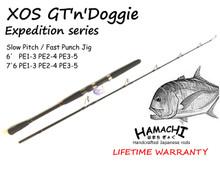 2018 HAMACHI 6 XOS GT'n'Doggie Ex PE2 - 4 ( 20 - 40lb ) Japanese jig fishing rod (spin reel)