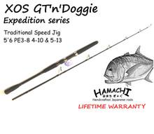 2018 HAMACHI 6' XOS GT'n'Doggie Exp PE5-13 (50 - 130lb ) Japanese jig fishing rod (spin)
