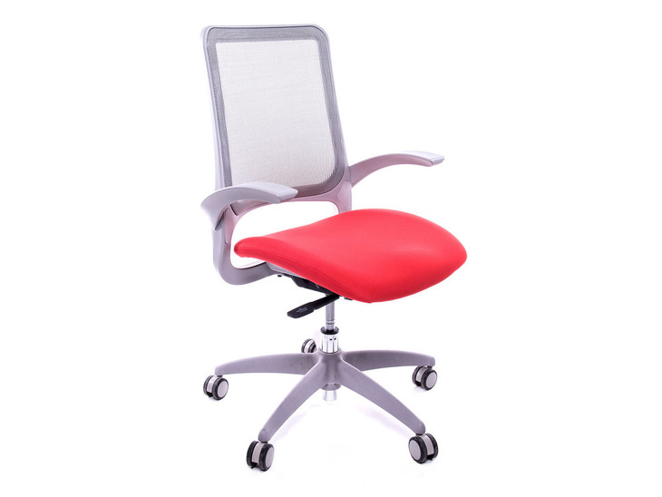 Exceptionnel OFW Aprilia Red Task Chair