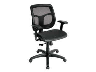 Eurotech Apollo Mesh Seat & Back