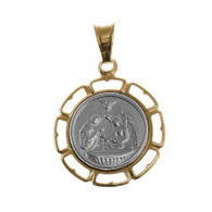 White / Yellow Gold Baptism Medal - 14 K - BPT013