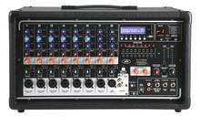 Peavey PVi® 8500 Powered Mixer