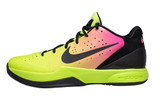 Nike Air Zoom Hyper Attack Volleyball Shoes - Unlimited