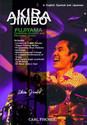 Fujiyama (Combining Acoustic and Electronic Drums). Composed by Akira Jimbo