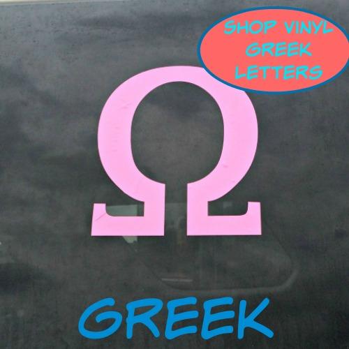 greekshopp.jpg