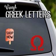 new-vinyl-greek.jpg