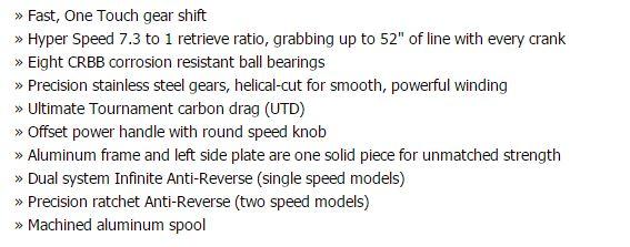 saltist-lever-drag-hyper-speed-features.jpg