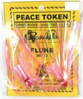 Fluke Rigs - Flash Teaser Rigs