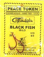 Black Fish 2 Hook Freeway Rig