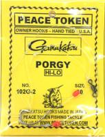 Porgy OWNER 2 Hooks HI-LO Rig