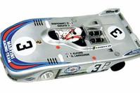 JK Porsche 908 - JK-20417185