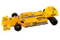 JK Camel F1 - JK-2081719