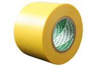 Tamiya Masking Tape - 40 mm - TAM-87063