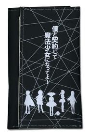 http://store-svx5q.mybigcommerce.com/product_images/web/ge37003.jpg
