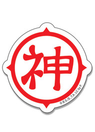 http://store-svx5q.mybigcommerce.com/product_images/web/ge89261.jpg