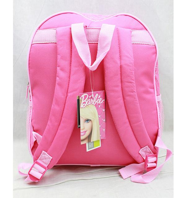 http://store-svx5q.mybigcommerce.com/product_images/web/843340076294-3.jpg
