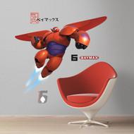 http://store-svx5q.mybigcommerce.com/product_images/web/034878850191.jpg