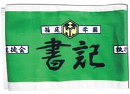 http://store-svx5q.mybigcommerce.com/product_images/web/ge23521.jpg