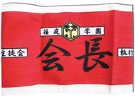 http://store-svx5q.mybigcommerce.com/product_images/web/ge23513.jpg